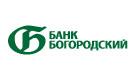 Банк Богородский