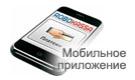 Мобильное приложение Robokassa